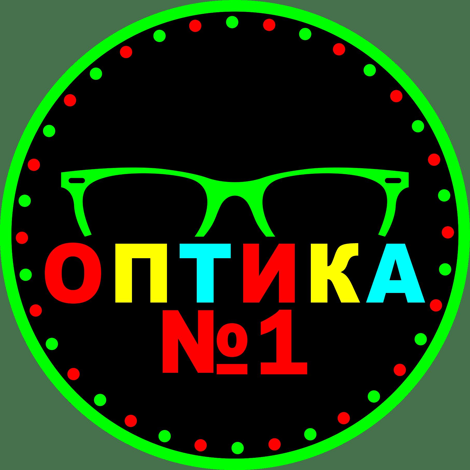 "Салон оптики ""Оптика №1"""